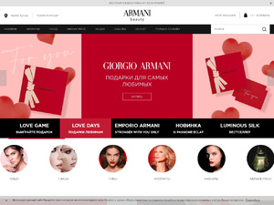 Кэшбэк в armanibeauty.com.ru