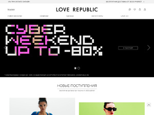 Кэшбэк в loverepublic.ru