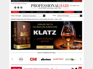 Кэшбэк в professionalhair.ru