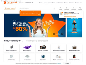 Ситилинк кэшбэк 0.25% и промо коды скидки 0d2a7dc26a0c4