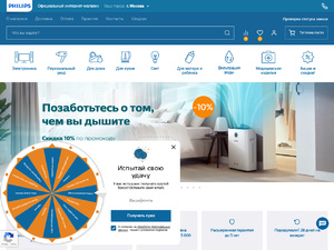Кэшбэк в www.shop.philips.ru