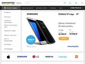 оформить кредит на телефон онлайн в связном tinkoff банк кредит наличными