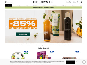 Кэшбэк в www.thebodyshop.ru