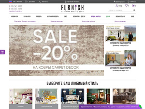 Кэшбэк в www.thefurnish.ru