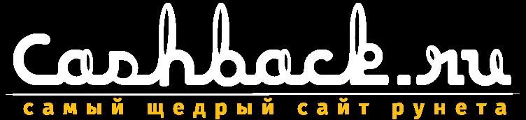 Кэшбэк ru infourok личный кабинет ученика